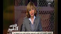 برنامج هنا العاصمه مع لميس الحديدى حلقة الثلاثاء 17-1-2017