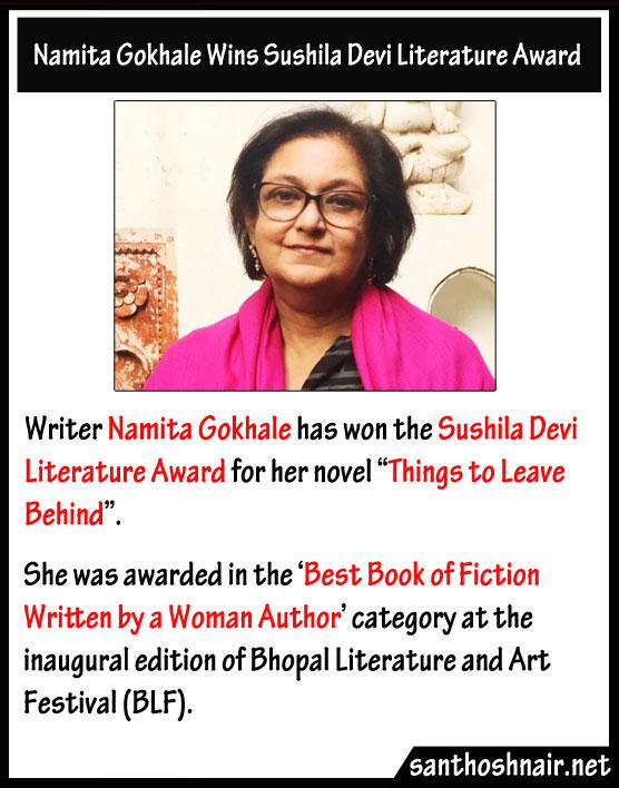 Namita Gokhale wins Sushila Devi Literature Award