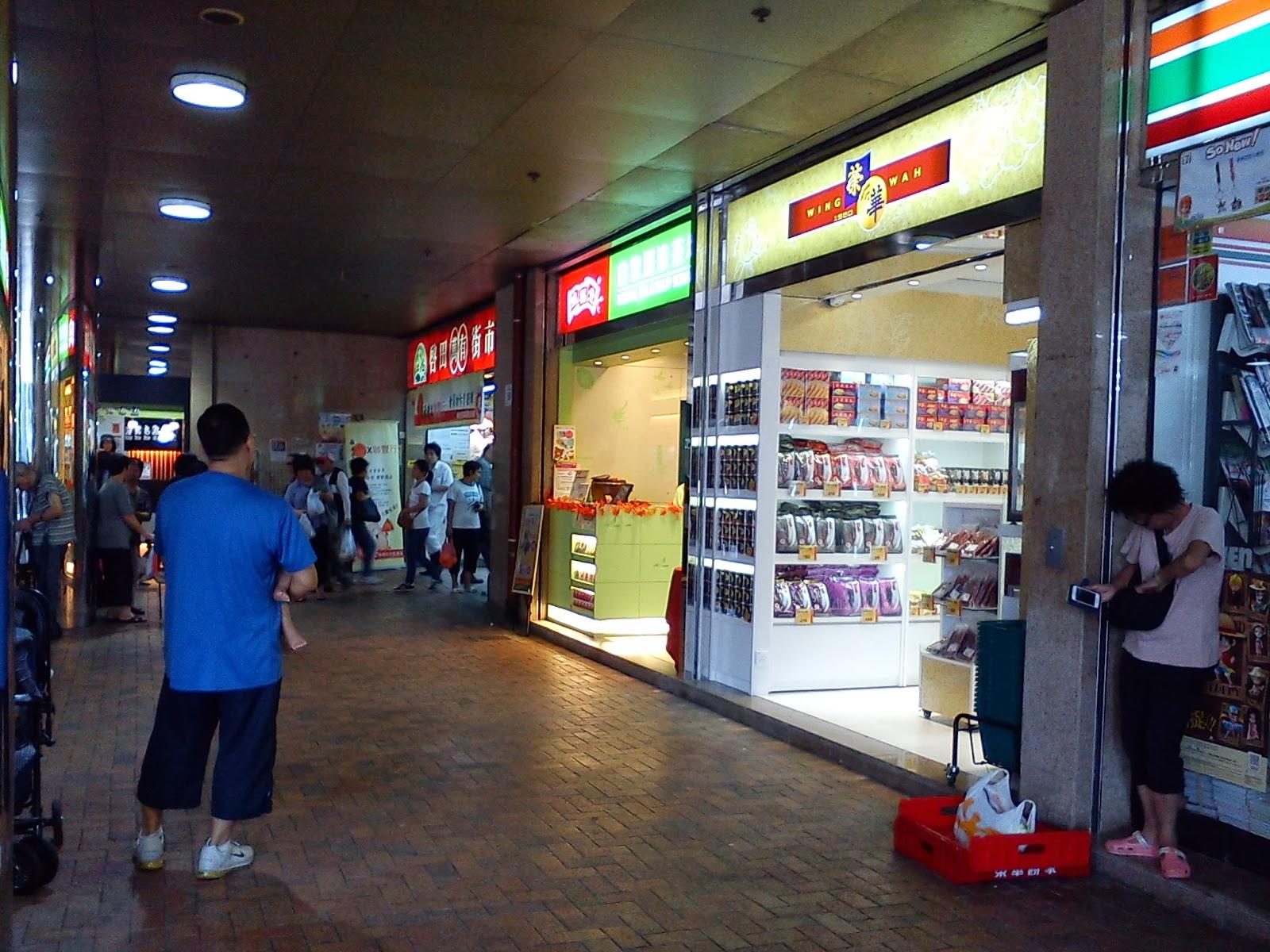 Grassroots O2: 巡視業務.領匯.啟田商場 @2013-10-05