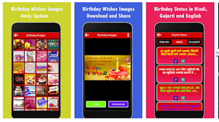 happy birthday status and wishes images