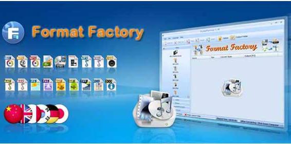 تحميل برنامج format factory برابط مباشر