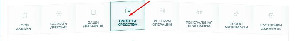 Регистрация в Ganja7 6