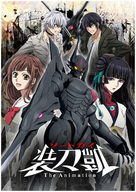 """Imagen promocional de la segunda parte de """"Sword Gai"""""""