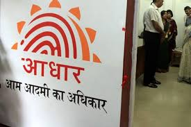 What you will need to Get Aadhaar card