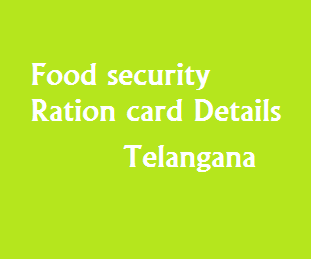 food_security_Ration_card_Details