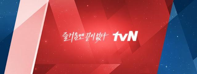 tvN下半年新戲接連製作 演員編劇導演齊力再創收視佳績