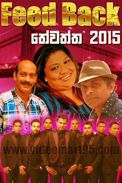 FEED BACK  LIVE IN TEWATHTHA 2015