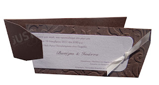 greek wedding invitations contemporary chic