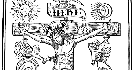 spanish coloring pages for adults | Adult Coloring Page: Spanish Woodcut of The Crucifixion ...