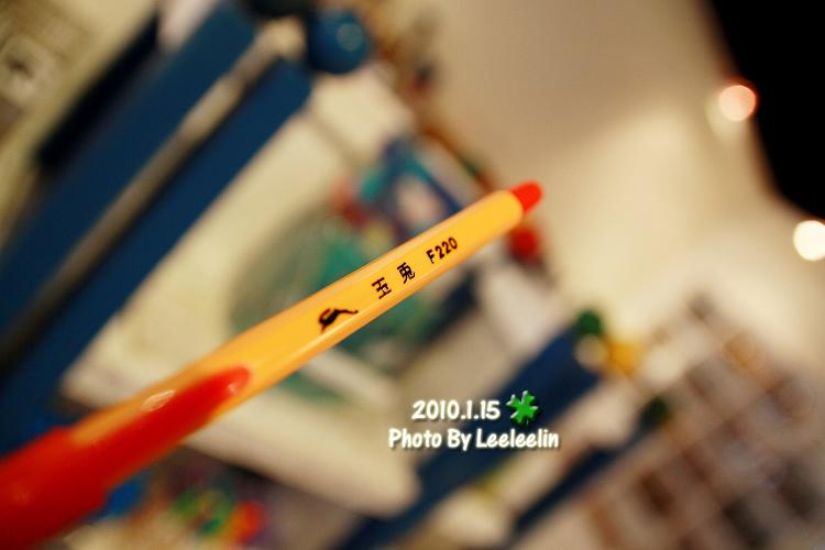 玉兔商品部|宜蘭五結觀光工廠|玉兔鉛筆學校|玉兔鉛筆學校親子DIY