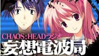 Chaos;Head Episódio 08