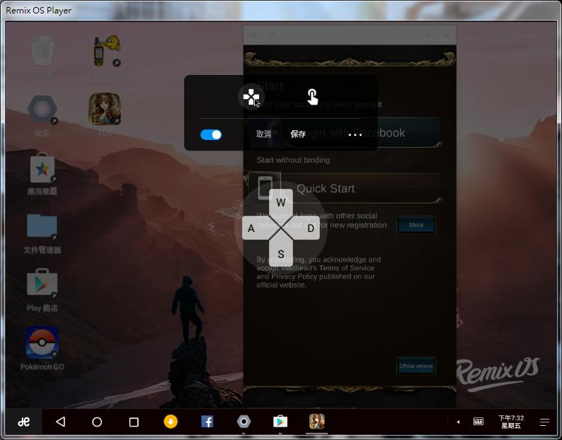 Image%2B035 - Remix OS Player - 高端的 Android 6.0.1模擬器,讓你在電腦上玩手機遊戲、可多開視窗、極類似PC的操作模式