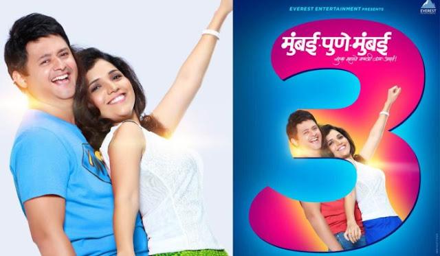 Mumbai Pune Mumbai 3 (2018) Marathi Movie