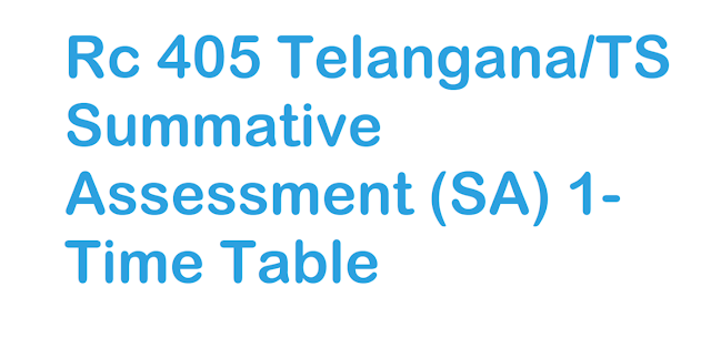 Rc 405 Telangana/TS Summative Assessment (SA) 1-Time Table 2017