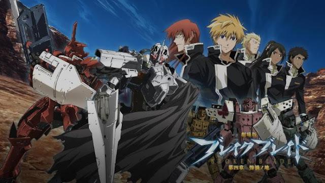 Break Blade - Anime Tentang Perang Terbaik dan Terkeren (Dari Jaman Kerajaan sampai Masa Depan)