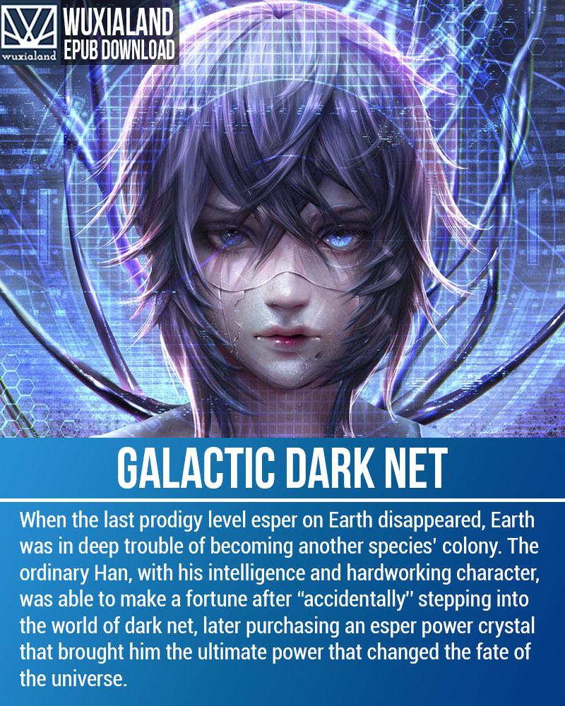 galatic dark net, gdn, gdn epub, galactic dark net epub