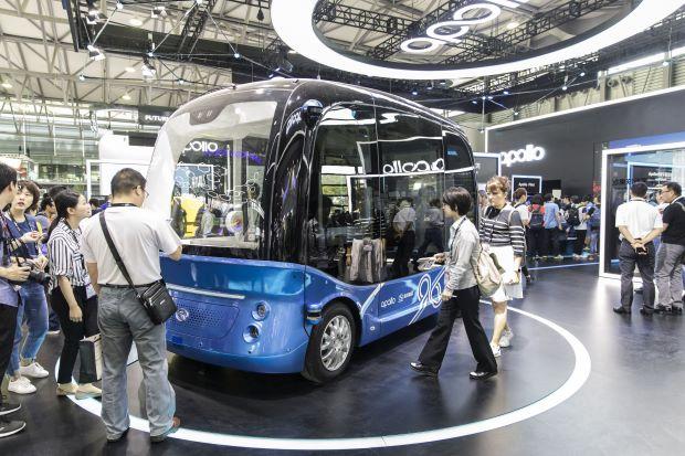 self-driving bus Apollo