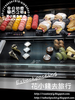 香港機場M.C CAFE價錢
