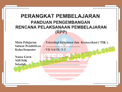 Download RPP Matematika KTSP SMP/MTs Lengkap