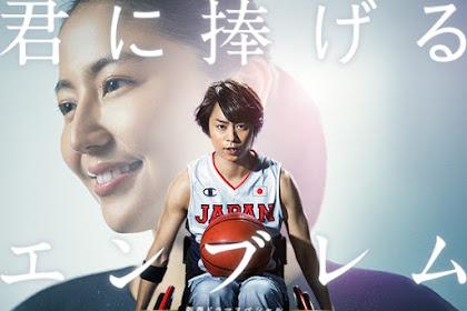 Sinopsis An Emblem Dedicated to You (2017) - Film TV Jepang