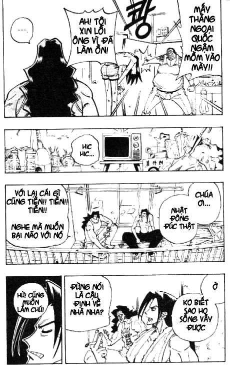 Shaman King [Vua pháp thuật] chap 54 trang 7