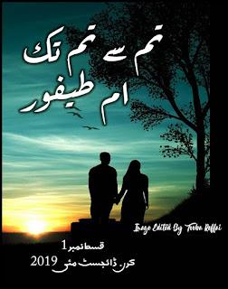 Tum Se Tum Tak Episode 1 Novel By Umm E Taifoor Pdf Free Download