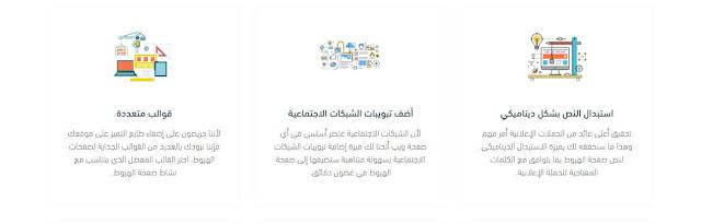 مميزات عربي لاندر