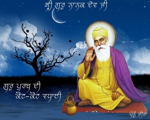 wallpaper of guru nanak dev ji