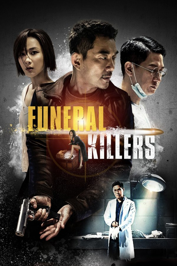 Funeral Killers [BDRip] [Streaming] [Telecharger]