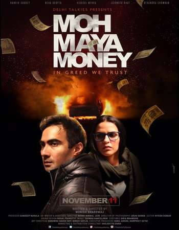 Moh Maya Money 2016 Full Hindi Movie HDRip Free Download
