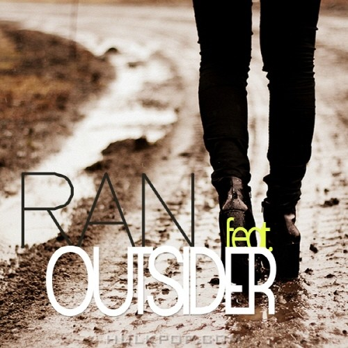 RAN – Get Rained Alone – EP