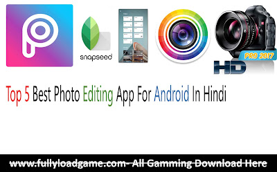 Top 5 Best Photo Editing App For Android In hindi
