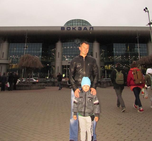 Киев южный ж/д вокзал