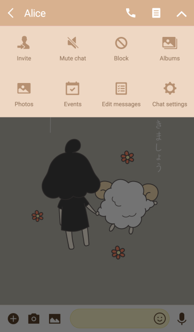 Two Sheep Yoko and Yomo