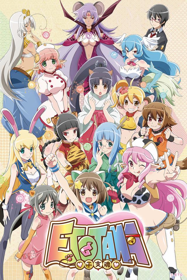 etotama Anime