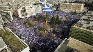 Μπορούν αλήθεια να αγνοήσουν τα συλλαλητήρια για τη Μακεδονία;