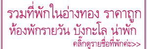 http://khunnaiver.blogspot.com/2017/03/14.html