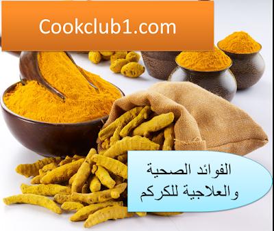 http://www.cookclub1.com/2016/02/blog-post_51.html