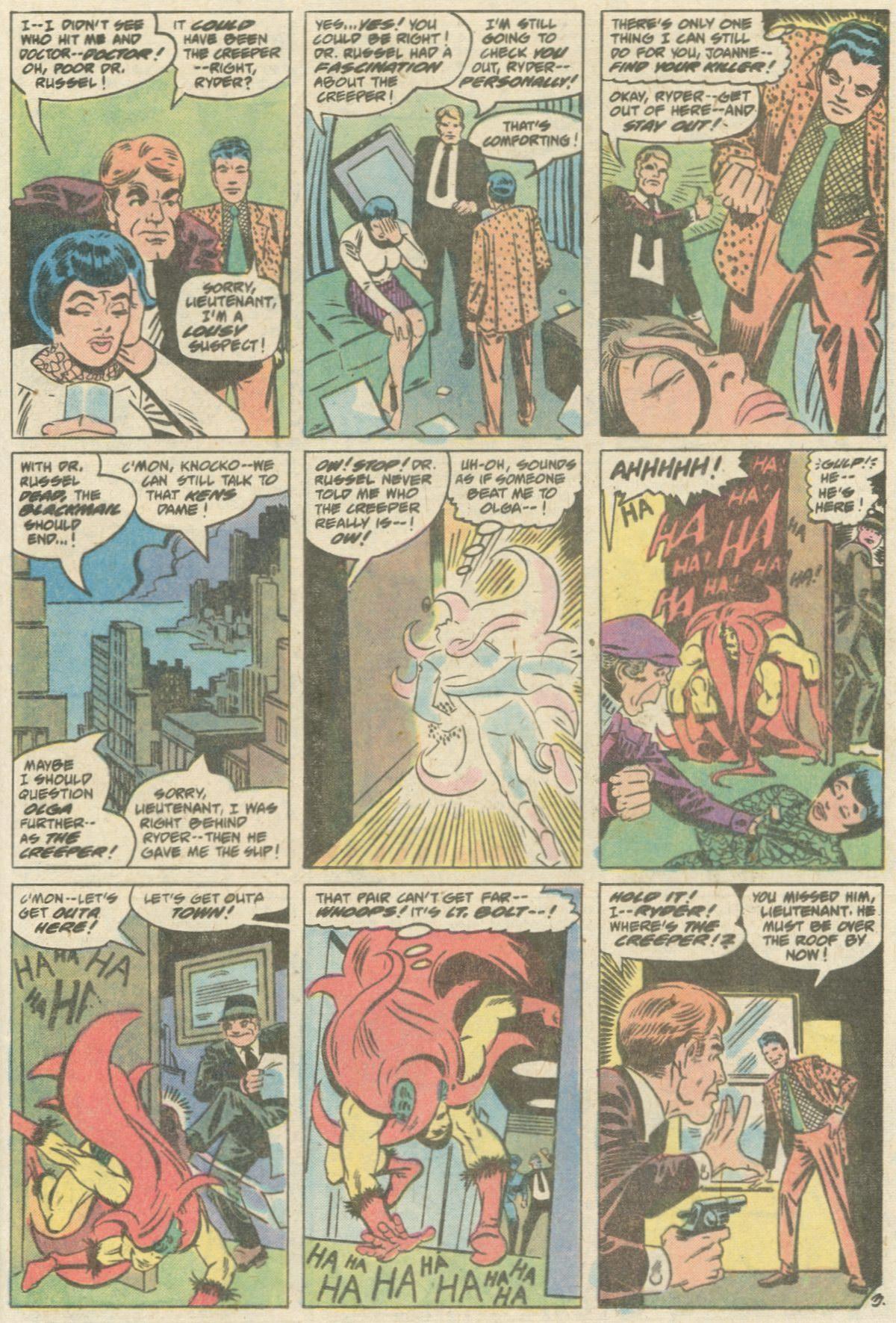 Read online World's Finest Comics comic -  Issue #252 - 58