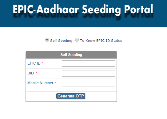 EPIC (Voter) id linking with aadhar card seeding image5
