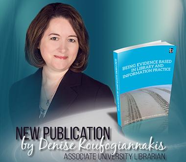 New book by D. Koufogiannakis