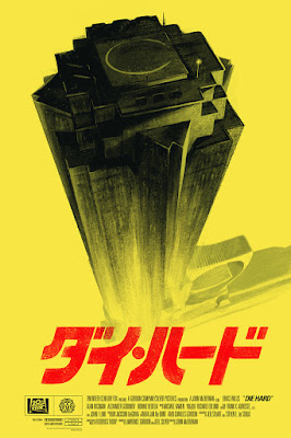 Die Hard Movie Poster Screen Print by Olly Moss x Mondo