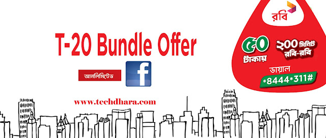 Robi T-20 bundle offer