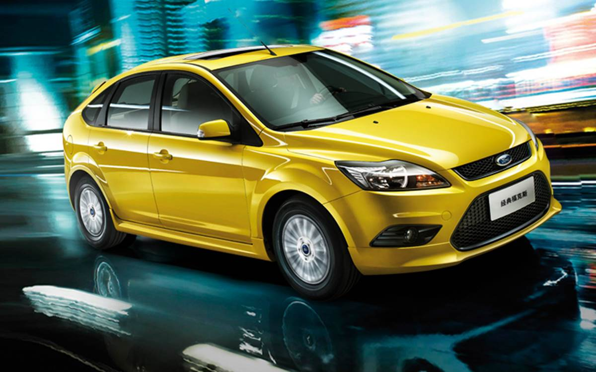 ford chinese venture Carmaker ford motor co (f) is one step ahead on its long-term plan to shift away from gasoline-powered vehicles as it plans a new partnership with china's anhui zotye automobile co in efforts to make electric cars the proposed joint venture with the local automaker, subject to regulatory.