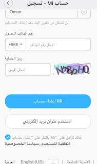 اعداد مقوي الشبكة Mi wifi  repeater 2