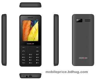 Symphony L17 Feature, Specification, Price In Bangladesh