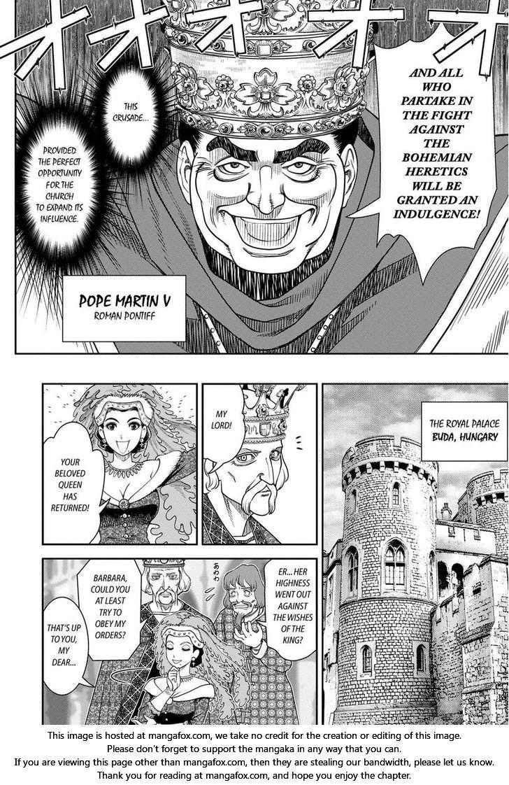 Otome Sensou - Chapter 2