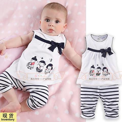 gambar model baju bayi