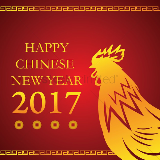 Chinese New Year 2017 Image