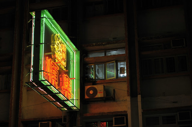neon sign in Kowloon City